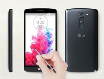 LG G4 z rysikiem w komplecie?