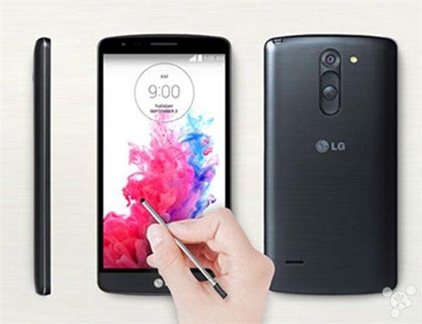 LG_G4-plotki-rysik
