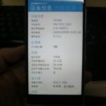 Nokia RM-1052 - 7
