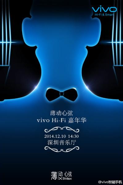 Vivo-X5-Max-zaproszenie