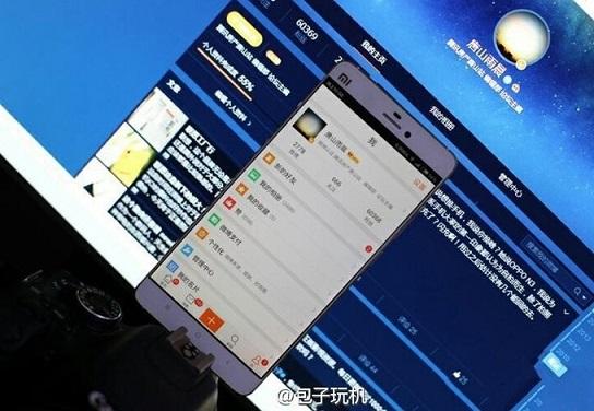 Xiaomi-Mi5-szafirowy-ekran