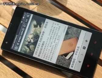 Xiaomi Redmi Note 2 z 5.5″ ekranem 1080p i Snapdragonem 615 zostanie zaprezentowany 15 stycznia