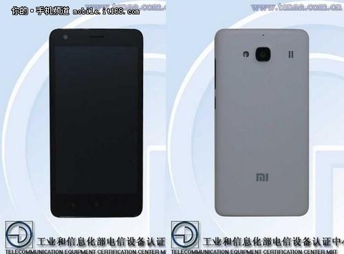 Xiaomi Redmi Note 2 - TENAA
